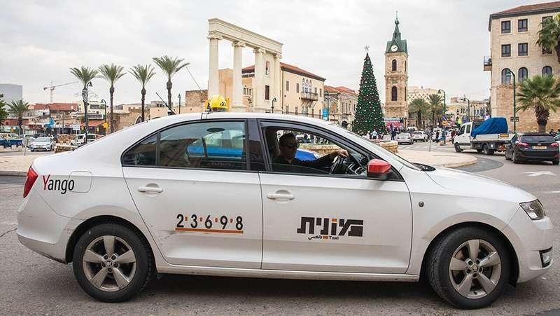 """""""Yandex.Taxi"""" ra mắt tại Israel dưới thương hiệu Yango"""